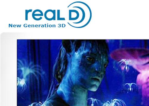 reald logo sg