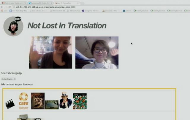 losttrans