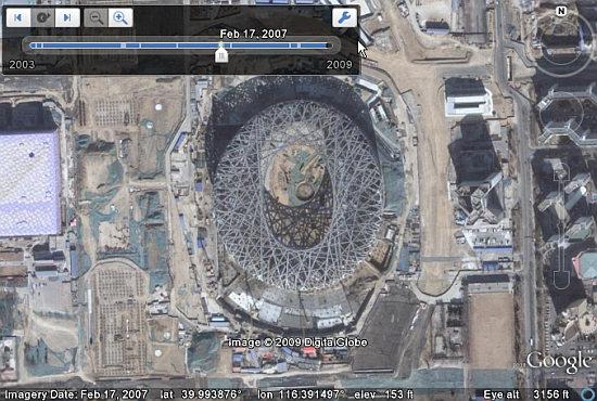Historical Image of Beijing Bird's Nest Stadium in Google Earth 5