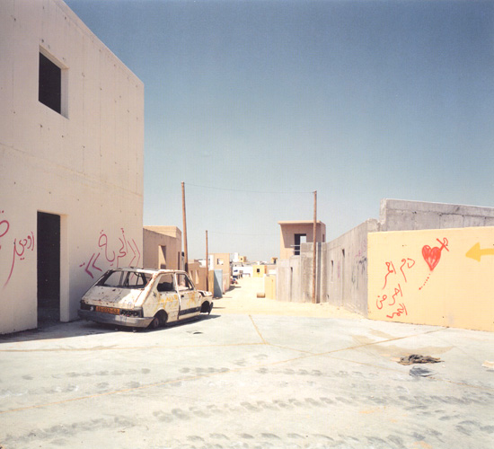 Chicago, Tze'elim Military Base, Negev Desert, Israel